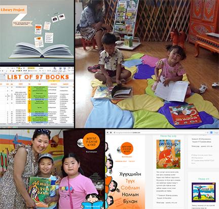 Хүүхдийн номын булан