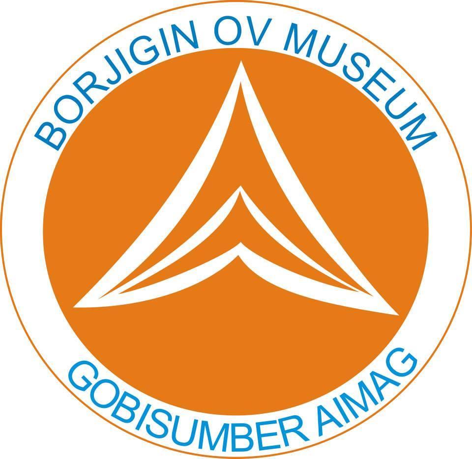 Говь-Сүмбэр Аймгийн Музей