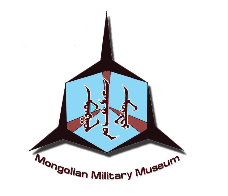 Монгол Цэргийн Музей