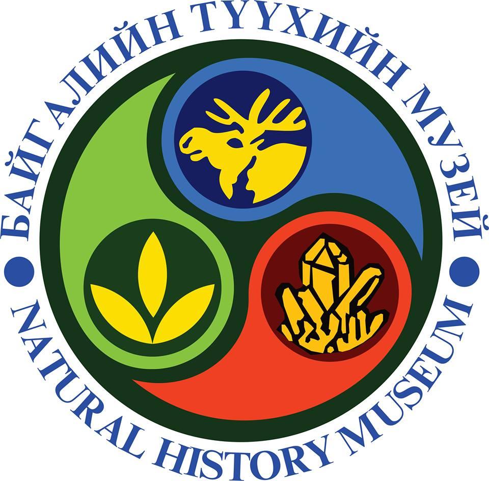 Байгалийн Түүхийн Музей