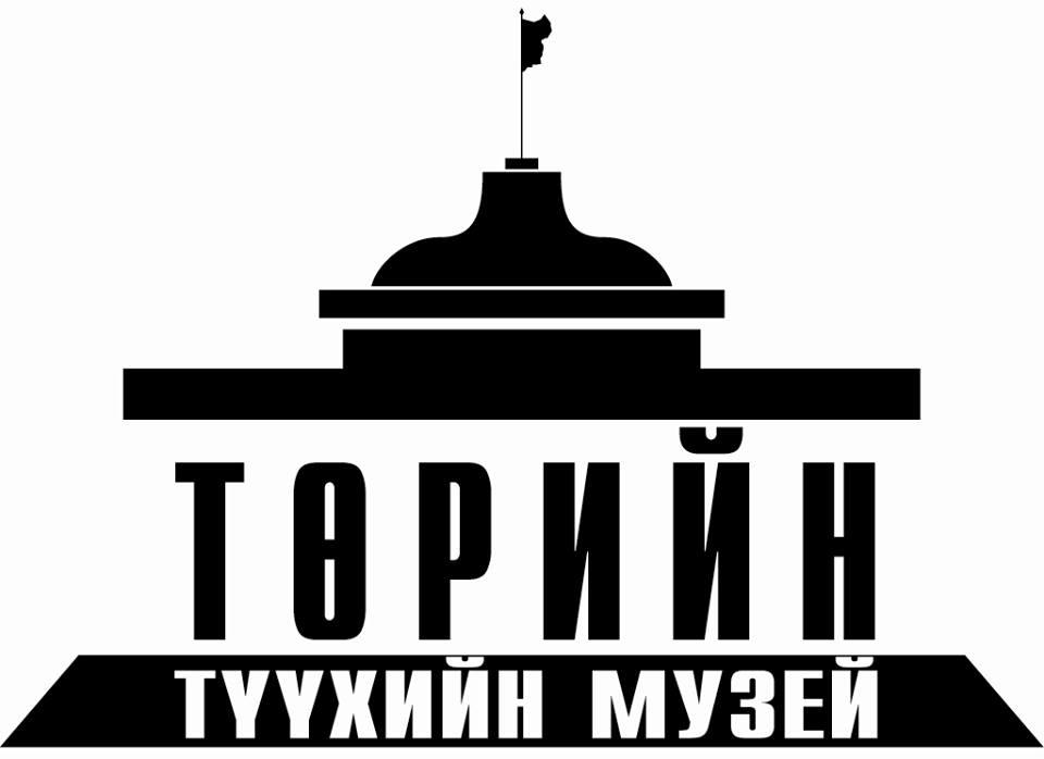 Төрийн Түүхийн Музей