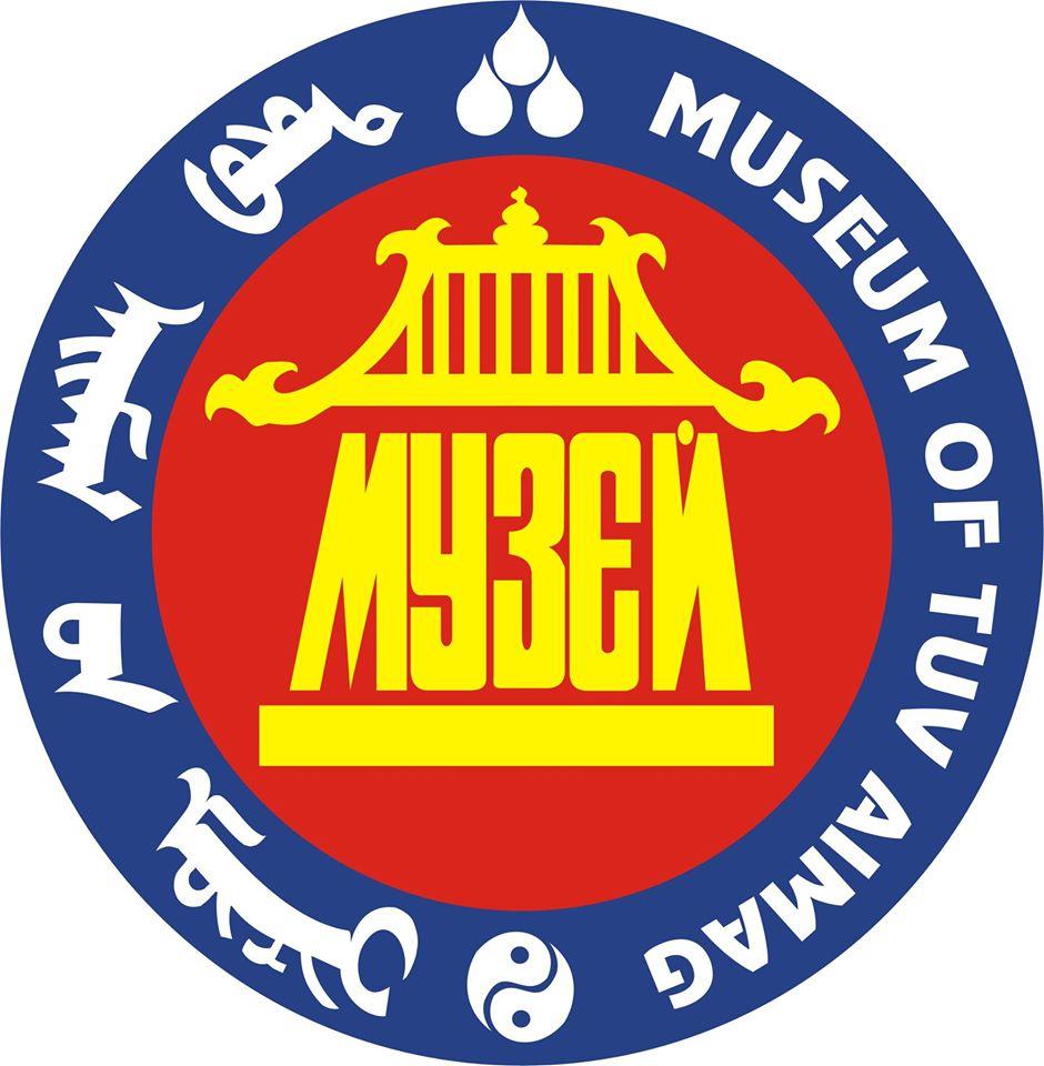Төв Аймгийн Музей