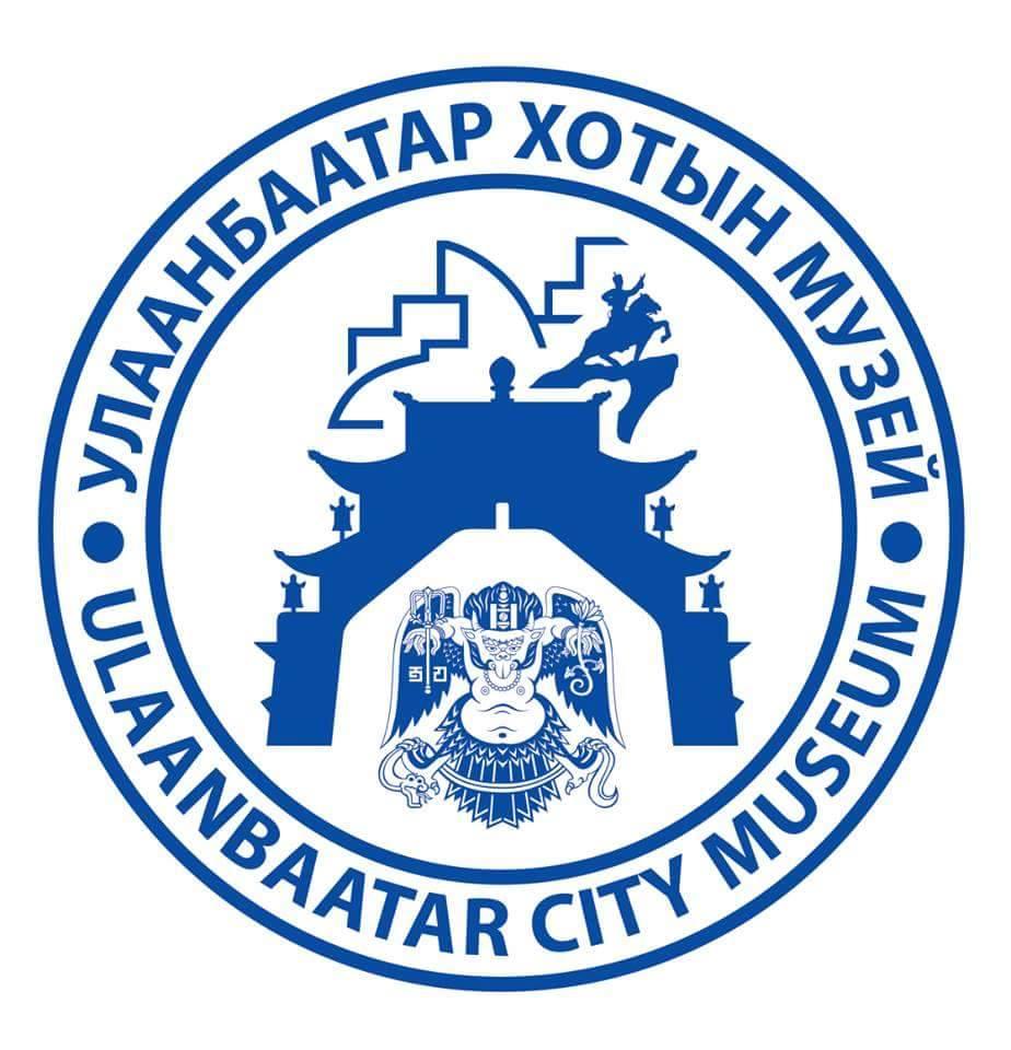 Улаанбаатар Хотын Музей
